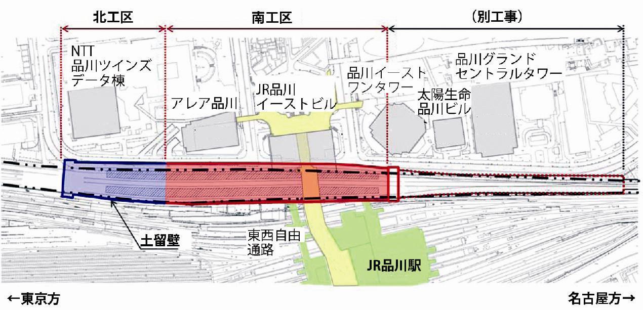 【愛知】リニア名古屋駅の用地、西側は「5割取得」/JR東海 ->画像>24枚
