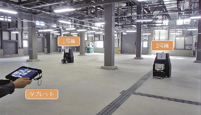 安藤ハザマ/コンクリートひび割れ検査ロボットを実装/1人で複数台管理可能 | 日刊建設工業新聞